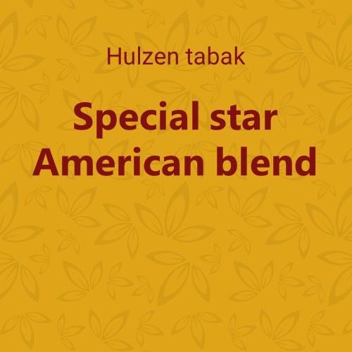American blend 100 gram (1 pak)